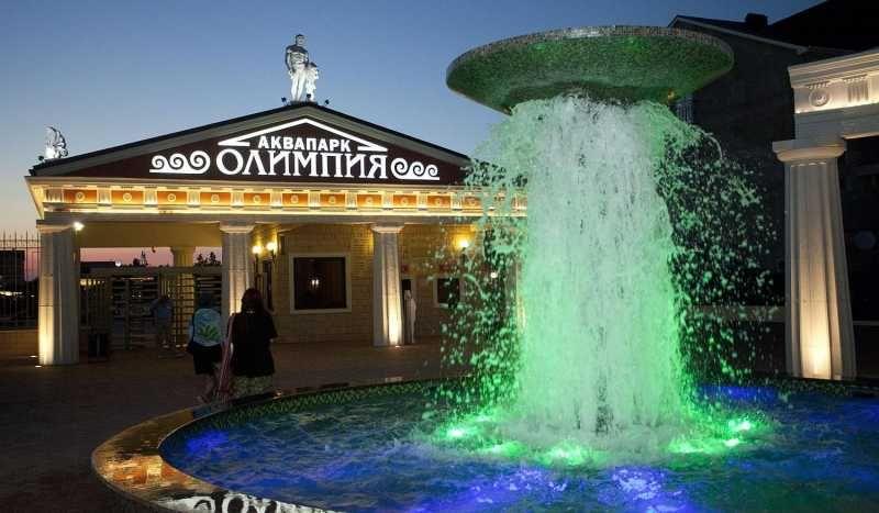 """Аквапарк """"Олимпия"""" в Витязево как проехать адрес цена телефон описание."""