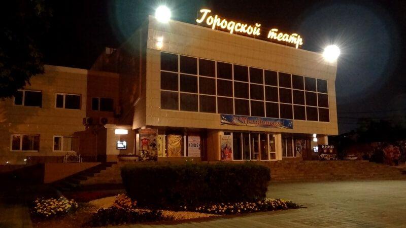 Городской театр города Анапа подробное описание, фотографии, отзывы посетителей, адрес, цена билетов, как проехать.
