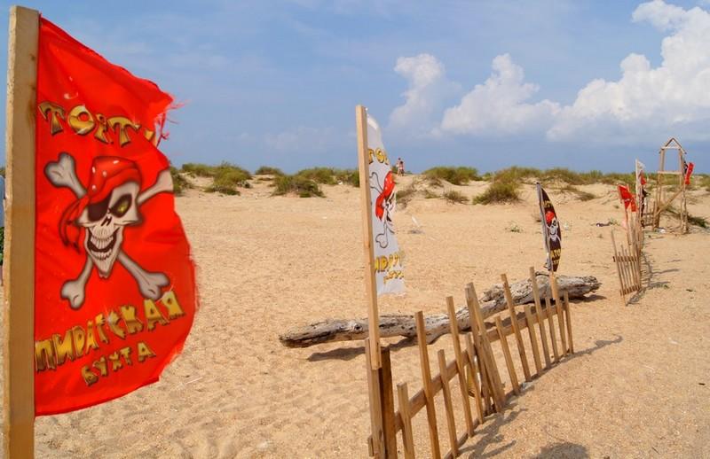 Пиратский пляж Тортуга вблизи курортного поселка Витязево, отзывы, как проехать, фотографии, адрес, описание, развлечения.