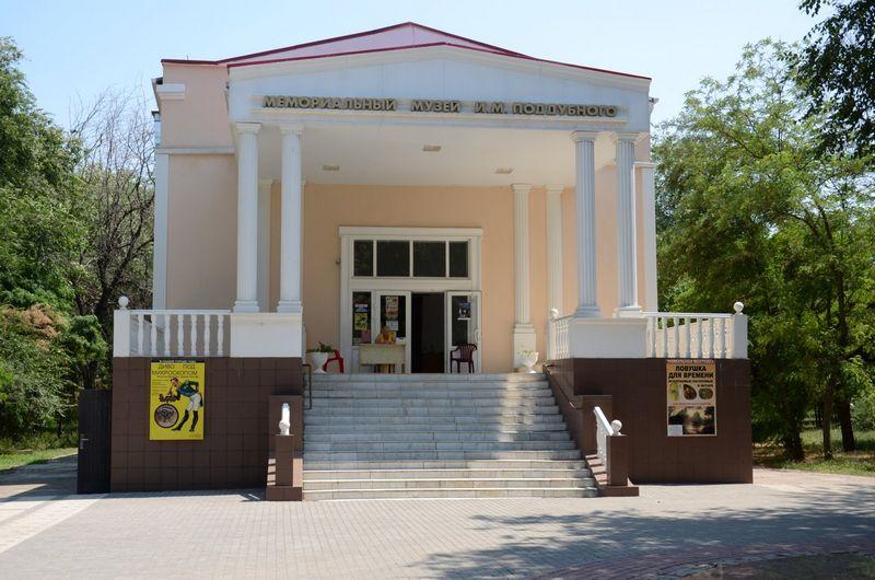 Музей И.М.Поддубного в Ейске описание фото отзывы режим работы адрес телефон как доехать.