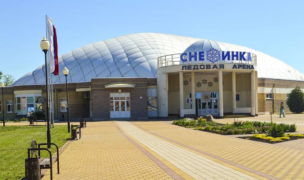 Ледовый дворец «Снежинка» в городе Ейск – как проехать, адрес, описание, фотографии, режим работы.