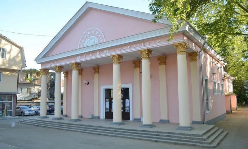 Кинотеатр «Шторм» в Алуште, как проехать, адрес, режим работы, цена билета, фотографии, описание.
