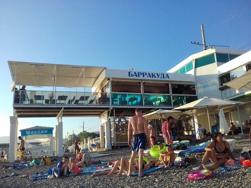 Пляж Барракуда в Адлере, фотографии, описание, адрес, отзывы посетителей, как проехать, история.