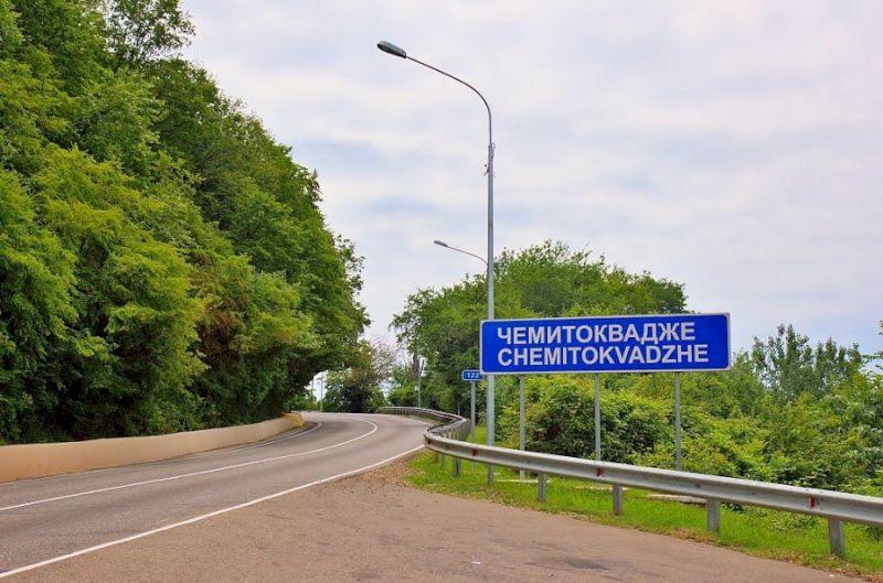 История п. Чемитоквадже — общая информация истории Чемитоквадже
