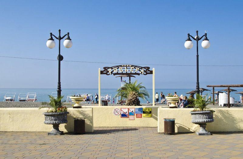 Пляж Ривьера в Сочи — центральные пляжи Сочи