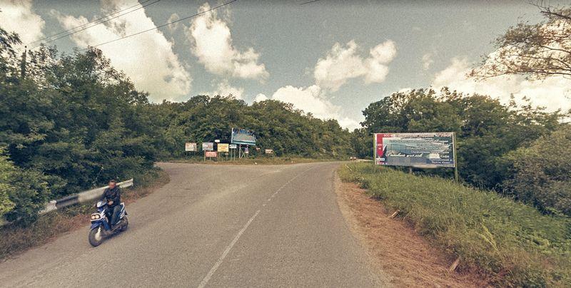 Как добраться в Бухту Инал