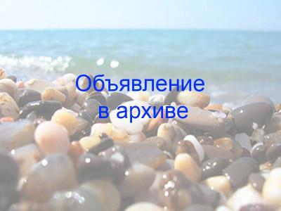 Гостевой дом «Вояж» г. Туапсе п. Лермонтово ул. Ленина д. 69 «Б»