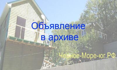Гостевой дом «Жемчужина моря». Широкая Балка, район б/о «Стрела»