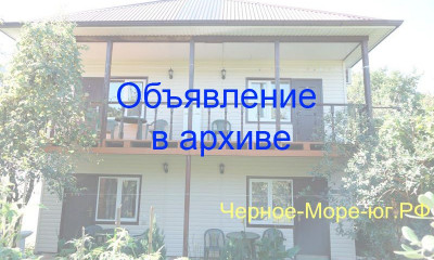 Гостевой дом «Надежда» в Макопсе на ул. Греческая, 29