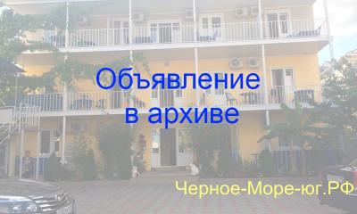 Гостевой дом «Прибой» в Ольгинке на ул. Морская, 4