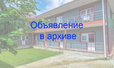Гостевой дом «Водолей» в Небуге на ул. Центральной д. 44 а
