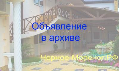 Гостевой дом «У Эдулика» в Геленджике на Новороссийской, 128