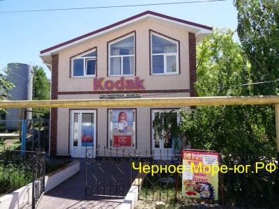 Гостевой дом «Кодак» Черноморское, ул. Приморская, 5