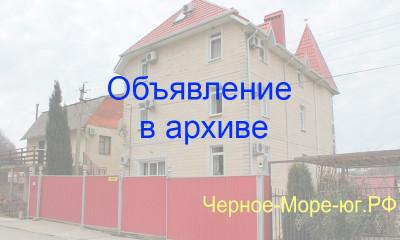 Мини-отель «Кипарис» в Агое С.Т. Черноморье 1 уч.191