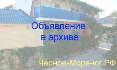Гостевой дом в Шепси «Дельфин», ГЛК «Дельфин»