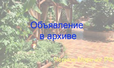 Эко-отель «Затерянный рай» в Лазаревском на ул. Лазарева, 140