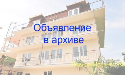 Гостевой дом «Солнечный» в Сухуме, ул. Аланская, 34/а