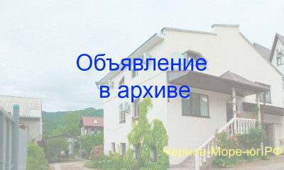 Гостевой дом «Зеленый дворик» в Агое, ул.Центральная 1Б, район «Атлант»