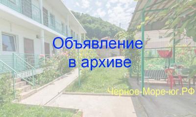 Гостевой дом «Алексей и Светлана» в Пляхо, ул. Яблоневый сад д. 3