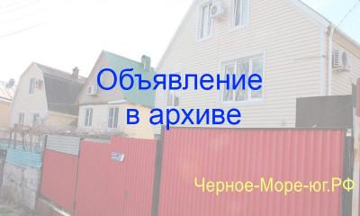 Частный сектор «Тихий дворик» в Агое, ул. Садовое кольцо 13