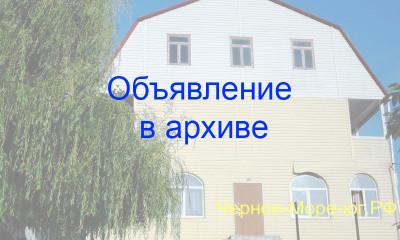 Частный сектор «Анюта» в Дедеркое, ул. Уральская 1/А