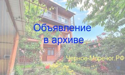 Гостевой дом «На Новороссийской» в Геленджике, ул. Новороссийская, 82