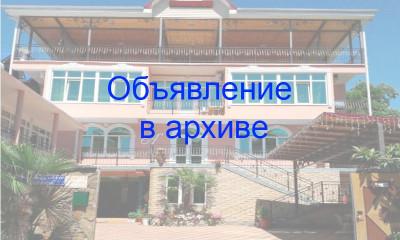 Гостевой дом «Амалия» в Вардане по ул. Львовская, 52/6