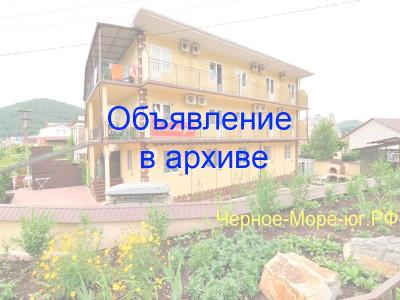 Частная гостиница «Уютный дом» в Новомихайловском на пер.Средний 1