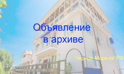 Гостевой дом «Иола-Виола» в Лоо по ул. Алтайская, 17/б