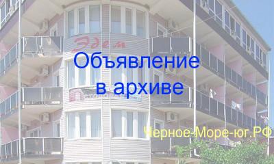 Гостиница «Эдем» в Лермонтово на ул. Набережной, 15