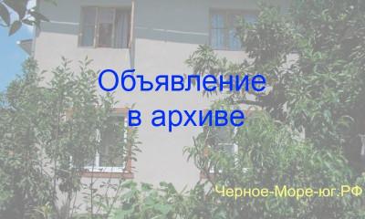 Гостевой дом «Очаг» по ул. Званба, 18а в Гаграх