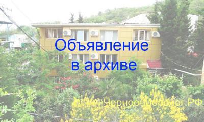 Гостевой дом «Рыбачий Стан» в с. Семидворье (Алушта)