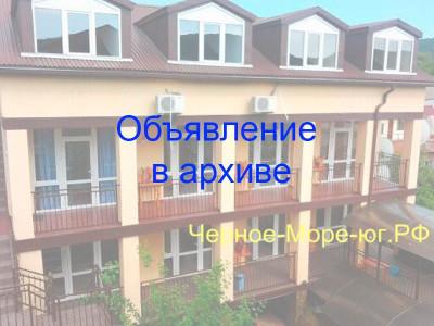 Гостевой дом «Ташкент» в Архипо-Осиповке на ул. Советская 3 Б