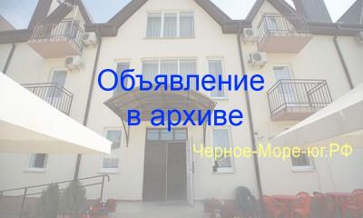 Отель «Пушкин» в Лермонтово на ул. Совхозная 20 А