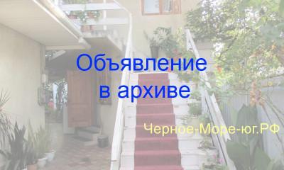 Частный сектор  «У Иваныча» в Адлере, ул. П. Морозова 7