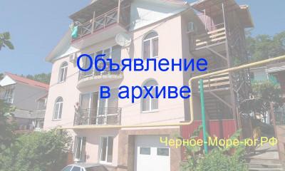 Гостевой дом «Глобус» в Лазаревском, ул. Седова, д. 4