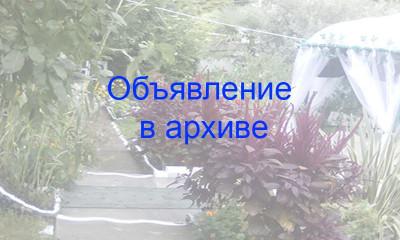 "Гостевой дом ""Сахалин"" в Головинке на ул. Заречная 23"