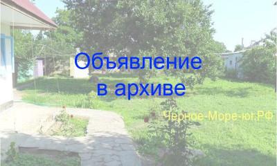 Гостевой дом «Кот и овсянка»  г. Тамань, ул. Таманской Армии, д. 36