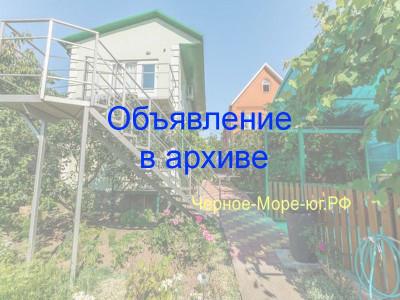 Гостевой дом «Мари» Архипо-Осиповка, ул. Колхозная, д. 38