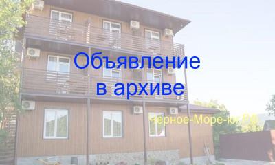 Гостевой дом «Родной причал» Архипо-Осиповка, ул. Ленина, д. 134 «А»