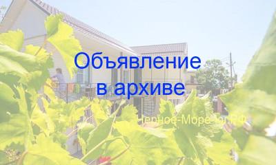 Гостевой дом «Арина» Архипо-Осиповка ул. Пограничная д.33 «Б»