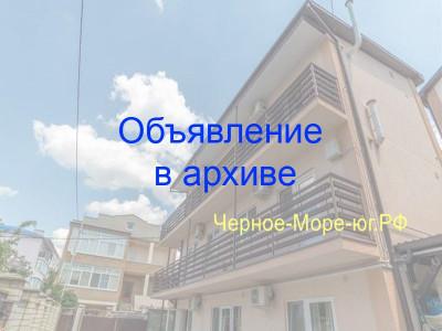 Однокомнатная квартира в частном секторе по адресу Геленджик улица Шишкина д. 3