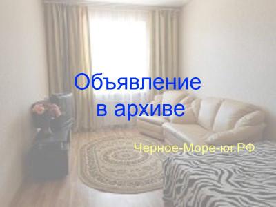 Однокомнатная квартира в центре Геленджика на улице Луначарского дом 114