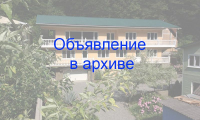 Гостевой дом «Катюша» в Головинке на ул. Матросская 8А