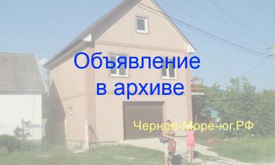 Гостевой дом «У Саши» в поселке Архипо-Осиповка по улице Армейская дом 1