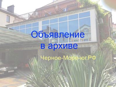 Гостевой дом «Антонина» в Геленджике ул. А. Блока 44