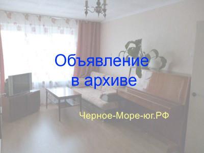 Однокомнатная квартира Геленджик ул. Кирова 62