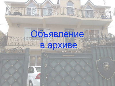 Гостевой дом «Изумруд» в Адлере ул. Изумрудная 16А