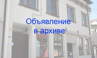 Адлер гостевой дом «Юг» по ул. Ульянова, 3