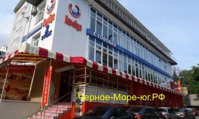 Гостевой дом «Якорь». Гурзуф, ул. Ленинградская, 30